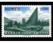 1995/96  Postfrisk og stemplet