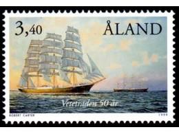 0080a_sailing-ship-1999_110097_r_m