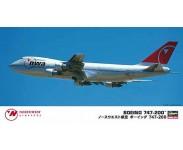 Passasjerfly og Sivile fly