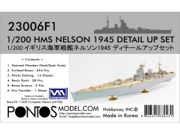 23006f1-0