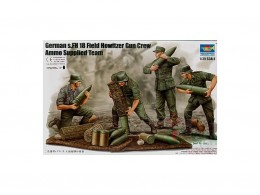 trumpeter-00426-1-35-german-field-artillery-crew-s