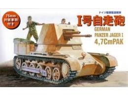 fujimi-76066-1-76-poncerjager-i-4-7-c
