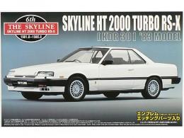 aoshima-maquette-voiture-41376-nissan-skyline-ht-2